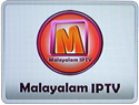 Malayalam IPTV<br /> on Roku
