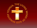 Yeshua the Living Word of God