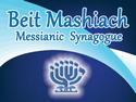 Beit Mashiach