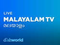 DishWorld Malayalam