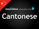 Innovative Cantonese