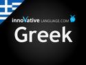 Innovative Greek