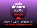 asia DREAM radio