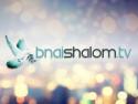 B'nai Shalom TV