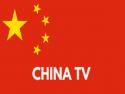 China TV on Roku