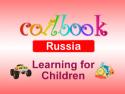 Coilbook Russia