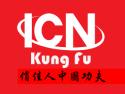 ICN KungFu