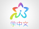 LearnChinese