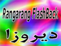 Rangarang Flashback