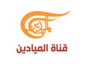 Al-Mayadeen Channel