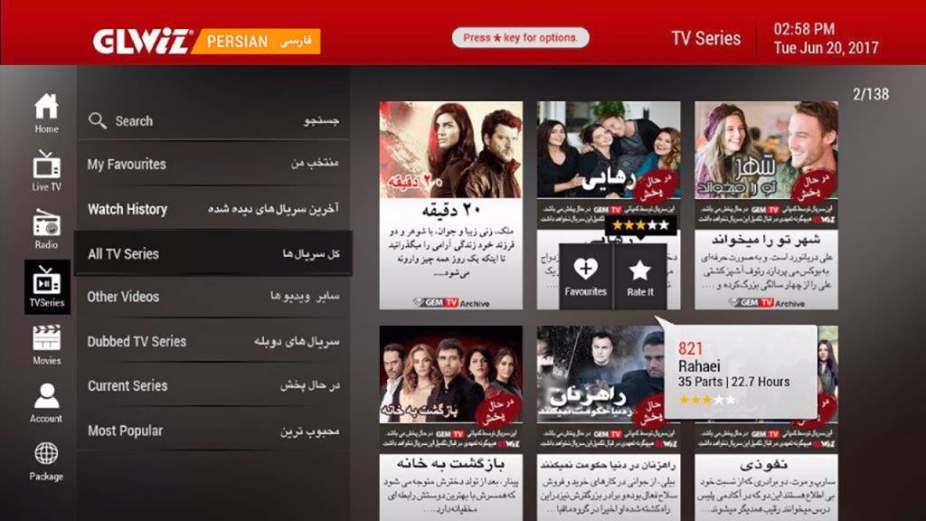 GLWiZ TV | Roku Guide