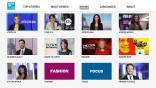 France 24 Premium on Roku