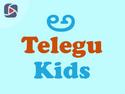 TeleguKids